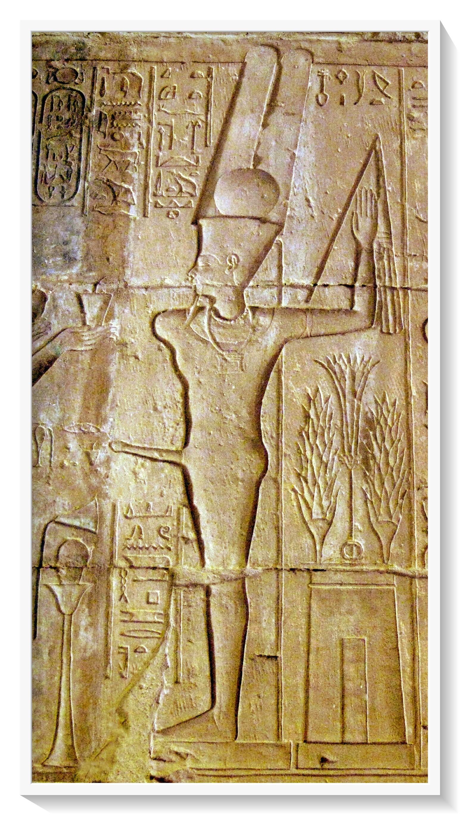 Min dios egipcio