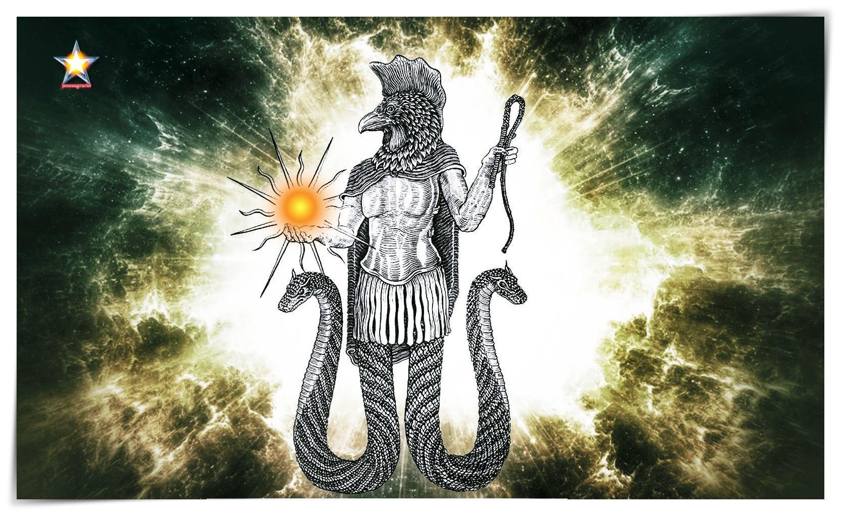 El dios trascendente