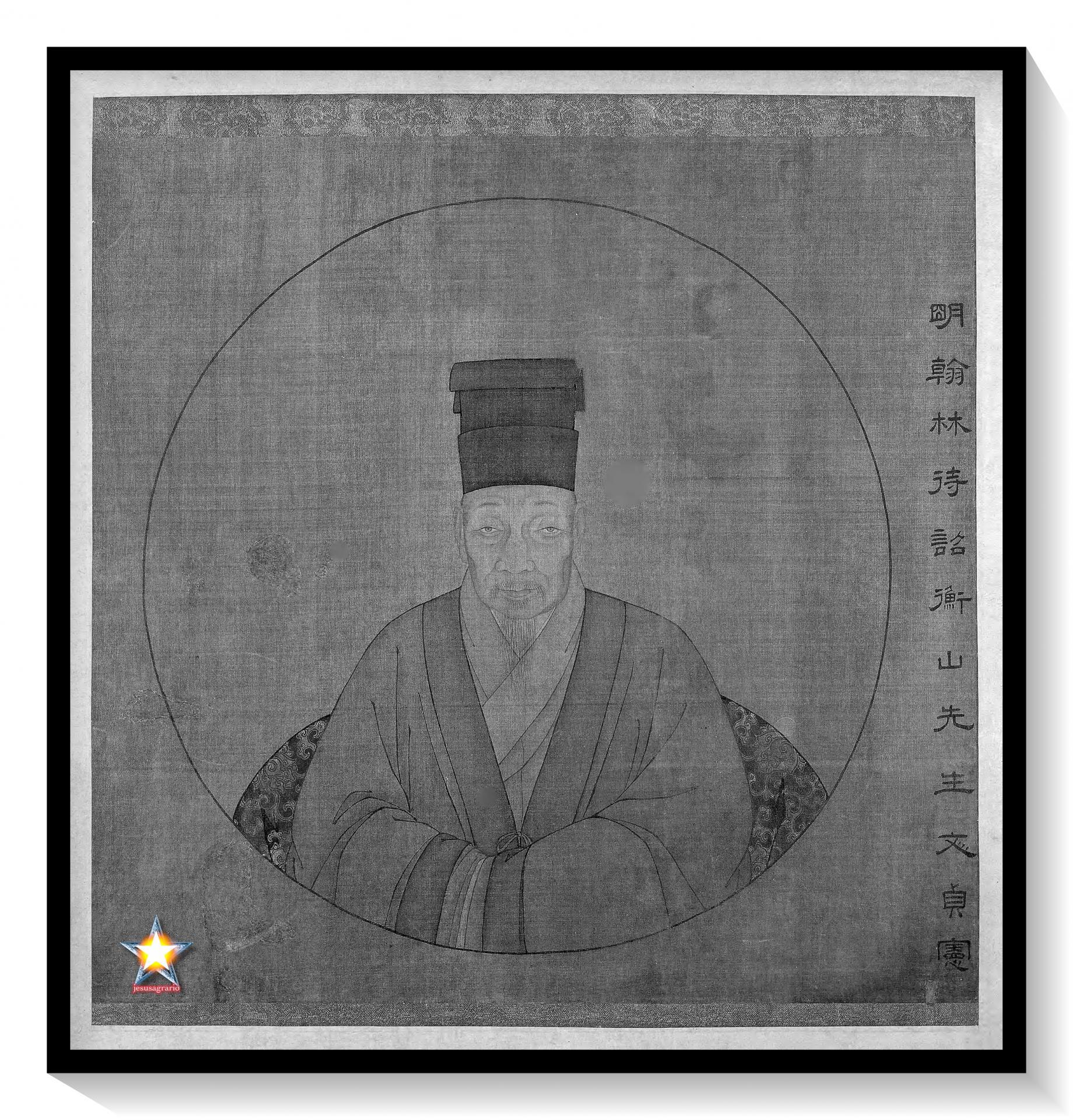 El maestro wu wen
