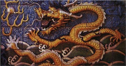 Joya dragon