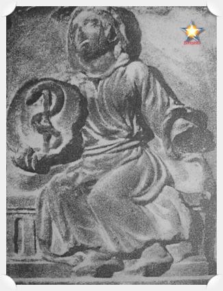 Mercurio de los sabios