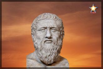 Platon fondo